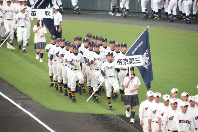 東京経済大学野球部オフィシャルサイト