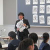 一日体験入学へのご参加ありがとうございました。
