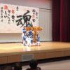 小淵沢文化祭
