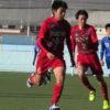 高校サッカー新人大会(男子)