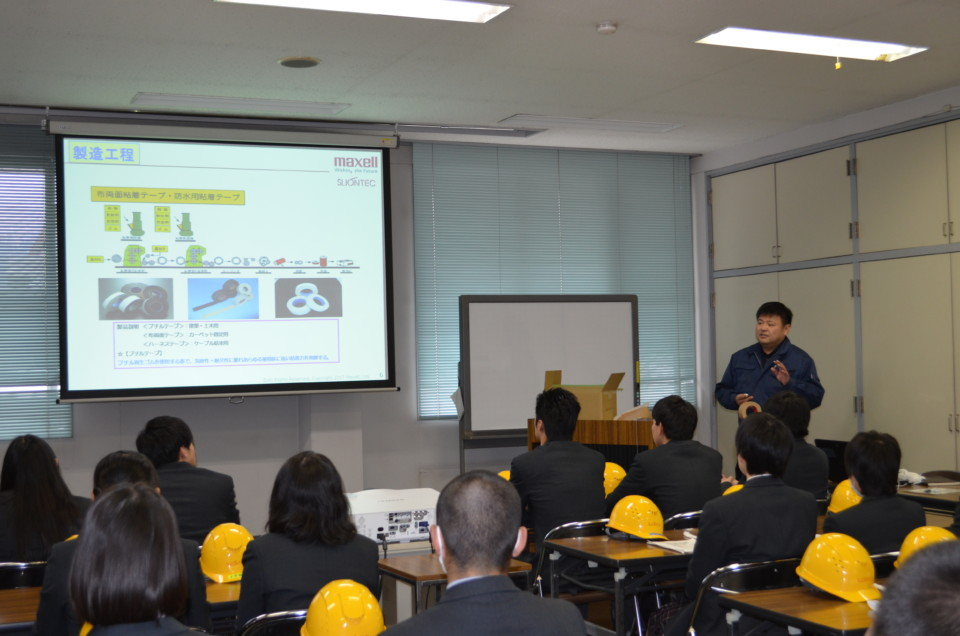 | 転職・就職に役立つ情報 Japan合同会社の転職・求人情報 AFH