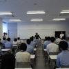 帝京大学グループ外推薦許可式について
