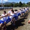岳淵祭体育部門