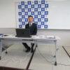 オンライン学校説明会へご参加頂きありがとうございました。