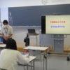 帝京福祉専門学校 説明会