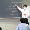 西東京予備校による習熟度別授業